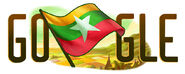 Myanmar-national-day-2015-5766531124297728-hp2x