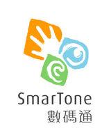 SmarTone Chinese Logo.jpg
