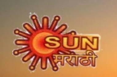 Sun Marathi