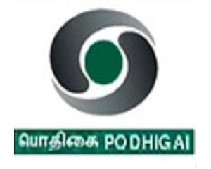 DD Podhigai