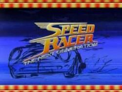 Speed racer next gen.jpg