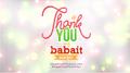 Thank you ang babait ninyo 2014