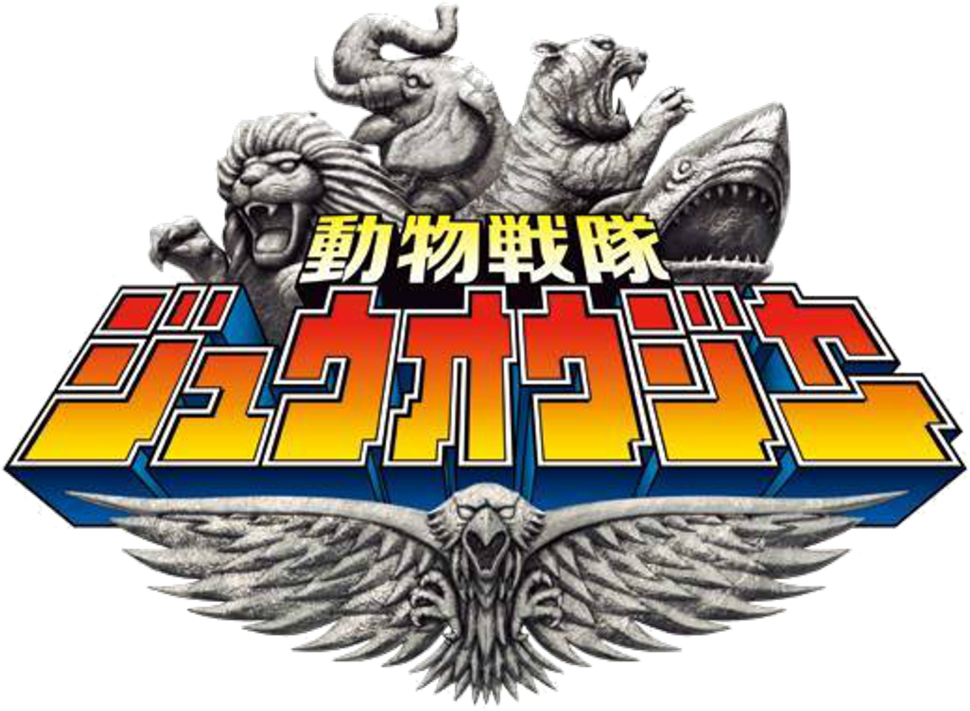 Doubutsu Sentai Zyuohger