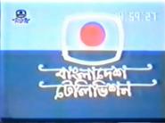Bangladesh Television Ident 1971 Color