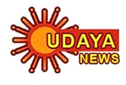 Udaya News.jpg