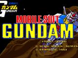 Mobile Suit Gundam (arcade game)