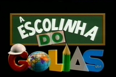 A Escolinha do Golias