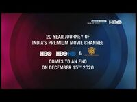 HBO India Continuity - 13 December 2020