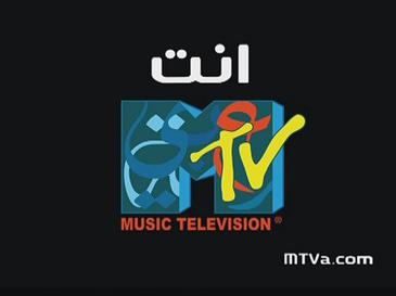 MTV (Middle Eastern)