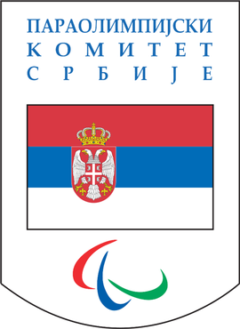 Paralympic Committee of Serbia
