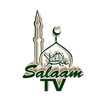 Salaam TV (Philippines)