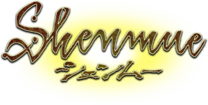 Shenmue Logo.png