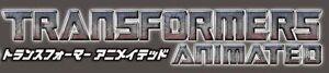 TransformersAnimatedJapLogo01.jpg