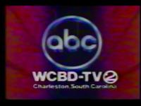 WCBD-TV ABC You'll Love It 1985 2