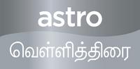 Astro Vellithirai (2D).png