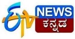 Etv News Kannada.jpeg