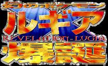 Japanese M02 Logo.png