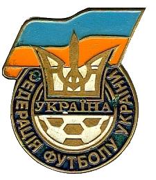 Ukrayinska Asotsiatsiya Futbolu
