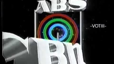ABS-CBN station ID full (1992)