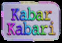 KABAR KABARI (2)