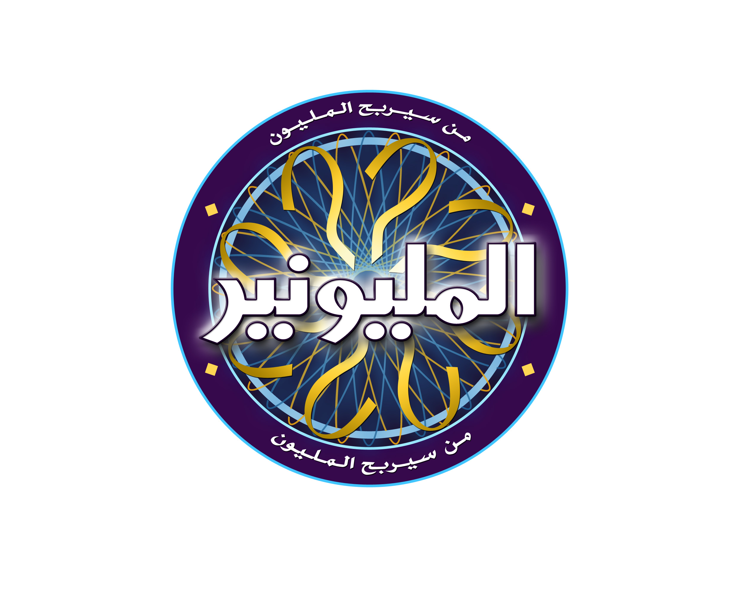 Who Wants to Be a Millionaire? (Egypt)