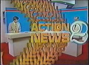 WSB-TV News Open 1978...