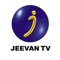 Jeevan TV