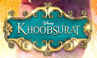 Khoobsurat (2014 film)