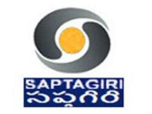 DD Saptagiri Logo.jpg