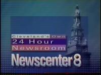 Wjw newscenter 8 1989 by jdwinkerman dcz8hu0