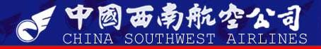 China Southwest Airlines