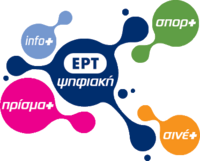 ERT Digital.png