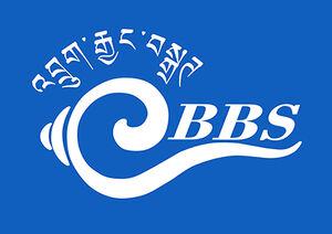 BBS-logo.jpg