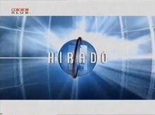Híradó 2004.jpg