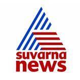 Suvarna News 2006