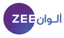 Zee Alwan.png