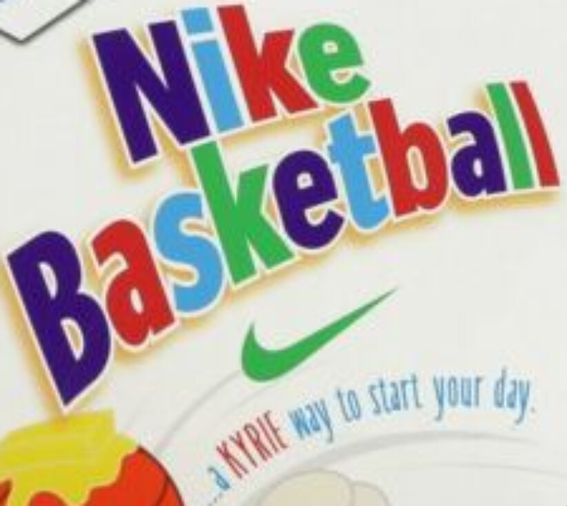 Nike Basketball: Cinnamon Toast Crunch
