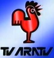 Logo da TV Aratu 97.png