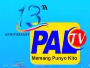 PALTV 13th Anniversary.png
