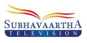 Subhavaartha.jpeg