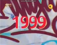 1999 not