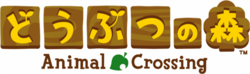 Animal Crossing Logo JPN 2016.png