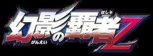 PhantomRulerZ logo.png
