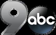 KGUN-TV Logo 2020