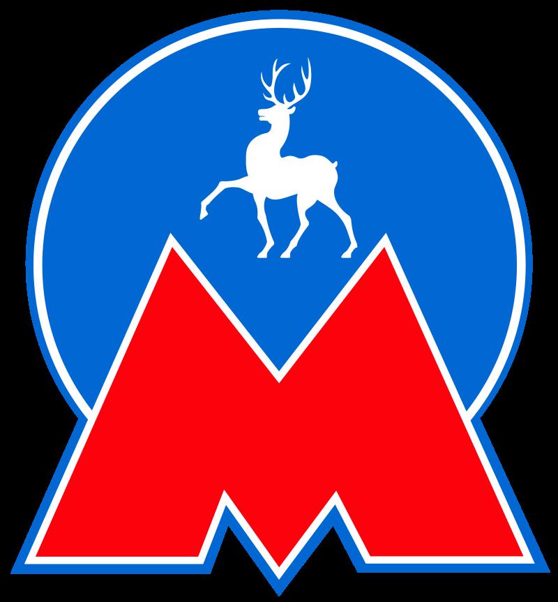 Nizhny Novgorod Metro
