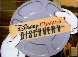 Disneydiscovery.png