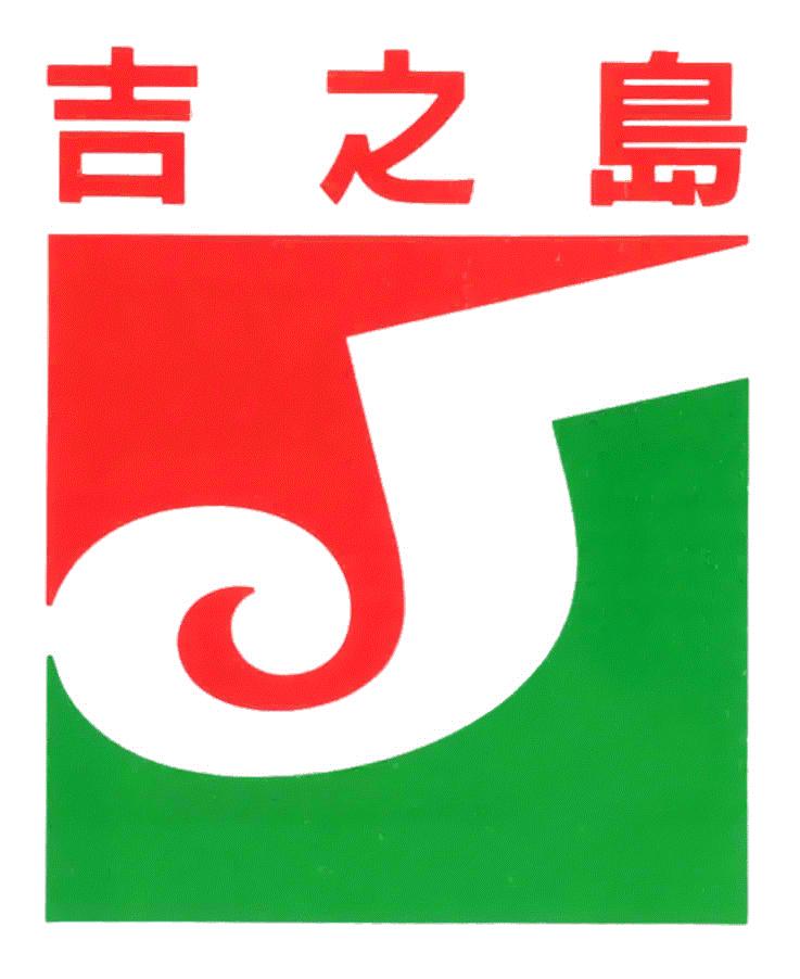 JUSCO (Hong Kong)