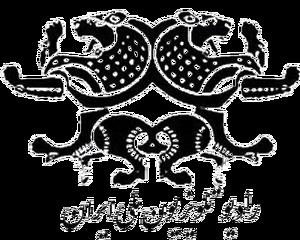 National Iranian Radio & Television logo.png