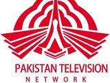 Pakistan Television