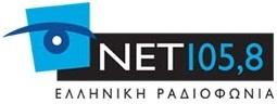 First Programme (ERT)